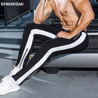 Image result for mens fashion At the Gym