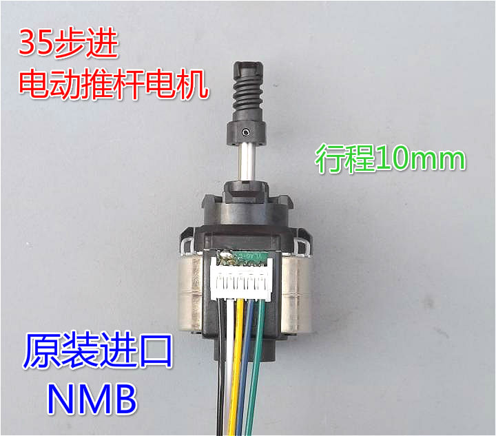 Online buy wholesale micro linear motor from china micro for Miniature stepper motors with linear actuation