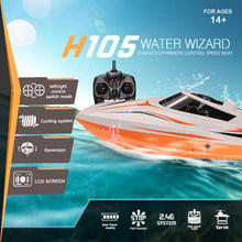 TKKJ H105 (H103) 2.4G 2CH High Speed RC Racing Boat with Mode Switch Self Righting Remote Control Boat RC Ship Water Toys(China)