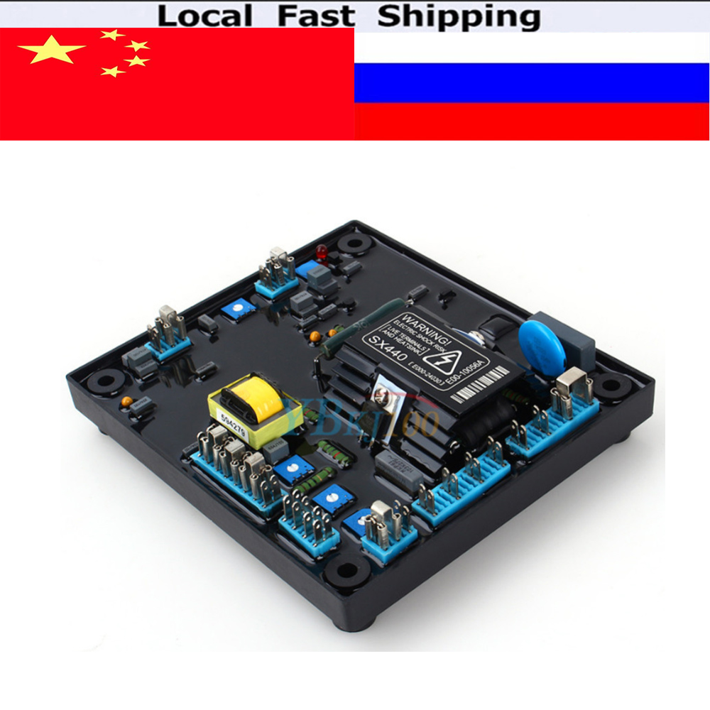 1PCS Automatic Voltage Regulator AVR SX440 for Generator Fast Ship