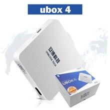 Ubox UBOX4 desbloquear com O Dom Gratuito 4 HDMI Bluetooth Externo Android 16g 8 núcleos Sem Necessidade de Qualquer Taxa de conta para o telefone pad computador