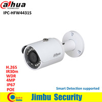 Dahua 4MP English Version Full HD WDR Network Small IR Bullet Camera With Fixed Lens 3