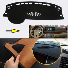 Brand New Interior Dashboard Carpet Photophobism Protective Pad Mat For Nissan Teana/Cedric 2008-2012
