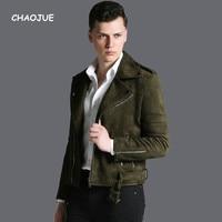 CHAOJUE Brand Short Top Suede Coat Mens 2019 Autumn/Winter Personality Army Green Zip Biker Jacket Male Cool Locomotive Jackets