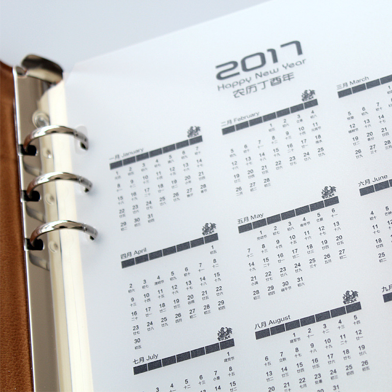 Aliexpress.com : Buy 2017 Calendar dividers for personal diary ...