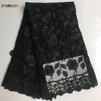 High Quality Imported Wholesale Retail 100 Polyester African Save Color Tulle Lace Nice French Flower Design