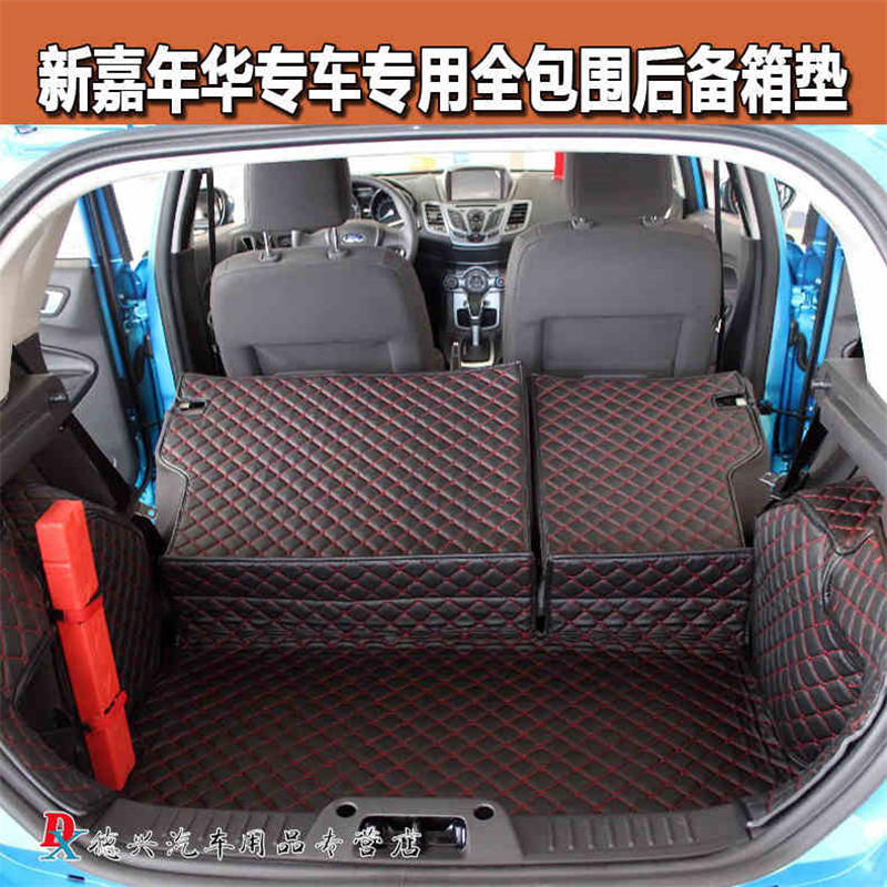 custom fit fiber leather car trunk mat cargo mat for ford fiesta 2009 2010 2011 2012 2013 2014 2015 2016 5d cargo liner car rear trunk security shield shade cargo cover for ford s max smax 2007 2008 2009 2010 2011 2012 2013 2014 black beige