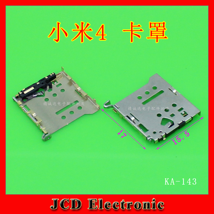 1pair New Sim Card socket slot connector Iron cover & sim card reader contact Replacement For Xiaomi 4 M4 Mi4 Moible phone