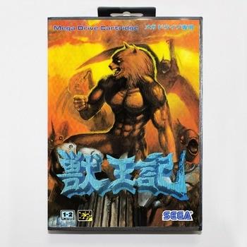 Zmieniona bestia 16-bitowa karta MD z Retail box dla Sega MegaDrive konsola do gier wideo system