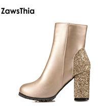 908da76c05 Golden Glitter Heels Promotion-Shop for Promotional Golden Glitter ...