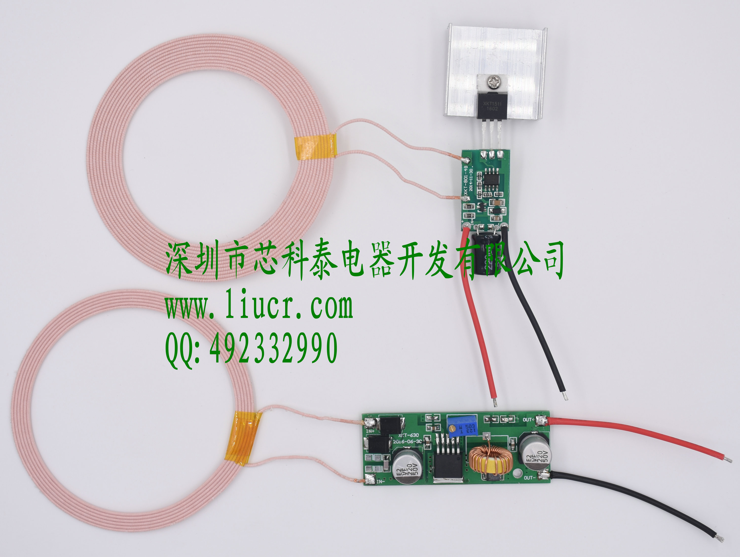 5V 5A high current 24V low voltage wireless charging module IC scheme 5v1 5a high current wireless charging module power supply module ic chip solution