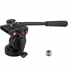 KH-6750 Pictures Video Fluid Drag Hydraulic Tripod Head Aluminum Alloy Hand grip for Canon Nikon DSLR Cameras Load as much as 5kg