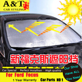 car styling For Ford Focus Sunshade 2012-2015 For Ford Focus Sun visor front and rear side windows file A&T car styling Car Acce