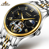 AESOP Brand Fashion Men Watch Men Black Automatic Mechanical Wrist Wristwatch Male Clock Relogio Masculino Hodinky
