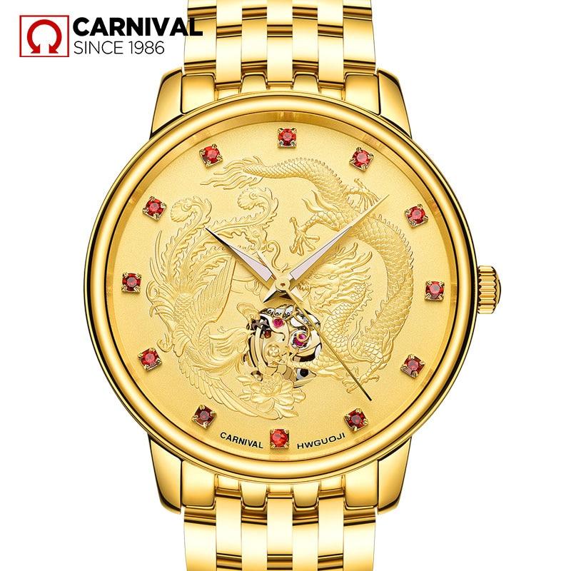цена на New Luxury Watch Top Brand Carnival Automatic Mechanical Watch Men Watches Waterproof Luminous Business Wristwatch full steel