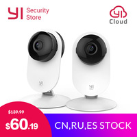 YI Home 1080P Camera 2PCS Night Vision Wireless IP Bayby Monitor Security Surveillance System WIFI Cam CCTV YI Cloud Camera Owl