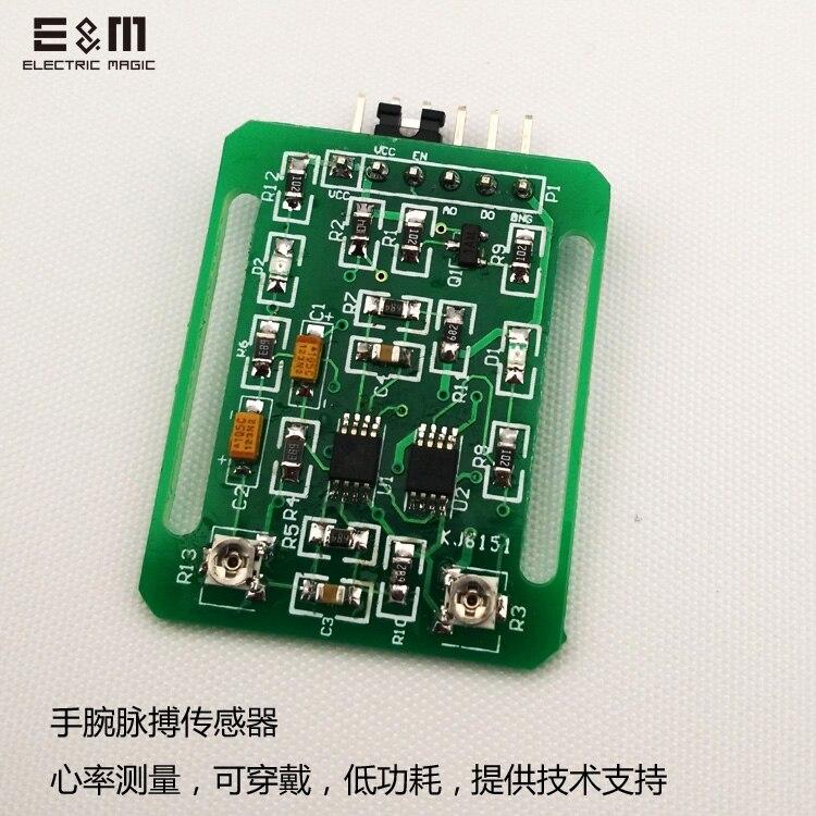 Module de mesure de capteur de fréquence cardiaque numérique E & M puce Arduino battement cardiaque faible consommation d'énergie Signal analogique d'oxygène sanguin