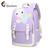 Etaishow 870 Children Backpack Kids Hgih School Bags For Teenage Girls Teenagers 2017 Elementary Back Pack