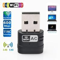 Binmer New 600 Mbps Dual Band 2 4 5Ghz Wireless USB WiFi Network Adapter LAN Card