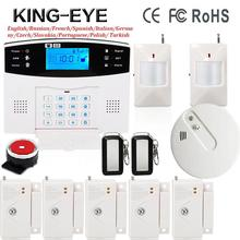433 Wireless Russian/French/Spanish voice autodial intelligent anti-theft smart home alarm system gsm sms kit LCD display