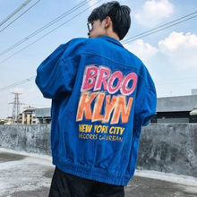 Béisbol Streetwear bombardero chaqueta Harajuku estilo Hip Hop Rap abrigos  Denim Windbreaker 2018 otoño moda europea 2aa8c84522f