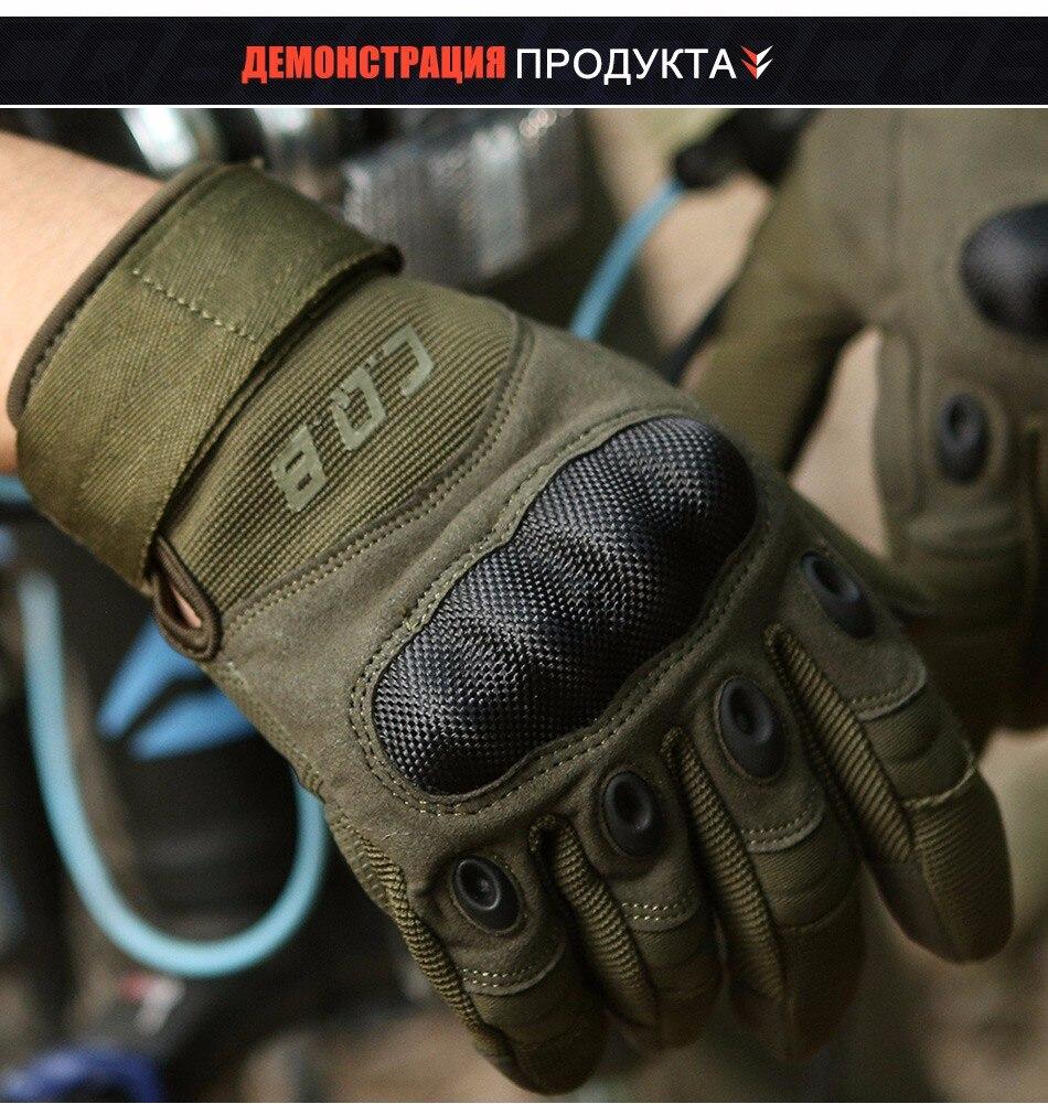 gloves_16