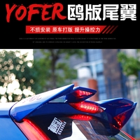 Suitable for Honda Fit / jazz Spoiler high quality ABS material automotive rear wing paint color rear spoiler 2014 2017