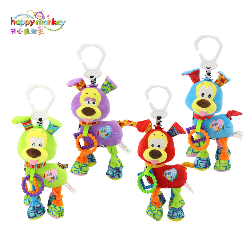Happy Monkey 1 Pcs Baby Bed Stroller Hanging Dog Plush Vibration Toy Rattle Teether Newborn Baby Multifunction Educational Toy
