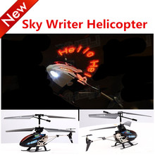 3.5ch Infrared Remote Control Helicopter Unique LED technology flashes customized messages up to 20 words