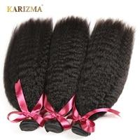 Karizma Brazilian Yaki Straight Hair Weave Bundles Non Remy Hair 8 28inch 100 Human Hair Weaving