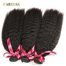 Karizma Brazilian Yaki Straight Hair Weave Bundles 1 Piece Non Remy Hair Extensions 8 28inch 100