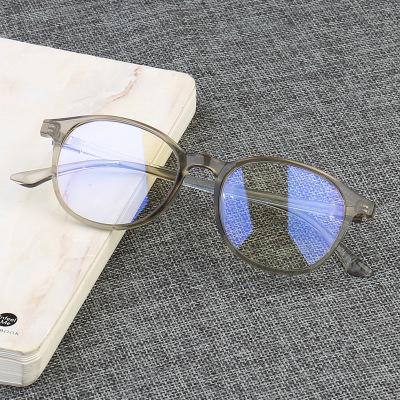 Computer Anti Blue Light Glasses Ramme mænd Kvinder Øjenbeskyttelse