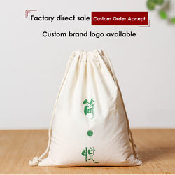 Free shipping w12 x h15cm natural plain cotton muslin drawstring pouch bag bath bag herbs bag.jpg 250x250