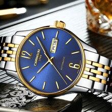 Новый карнавал автоматические механические часы лучший бренд Роскошные мужские сапфир полный стали Водонепроницаемый модные повседневные простые часы