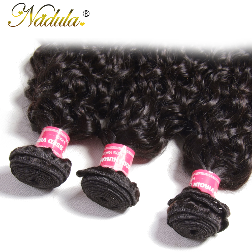 Nadula Hair 3piece  Water Wave Bundles 8-26inch  s Natural Color  6
