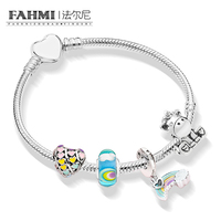 FAHMI 100% 925 Sterling Silver Fantasy Dream Park ZT0153 Bracelet String Ornaments Gift Set Original Women's Jewelry Selection