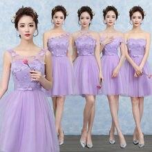 0f45d2e7ec Słodkie pamięci światło fioletowy lilac druhna suknie ślubne gości siostra  party krótka sukienka druhna SW0014(