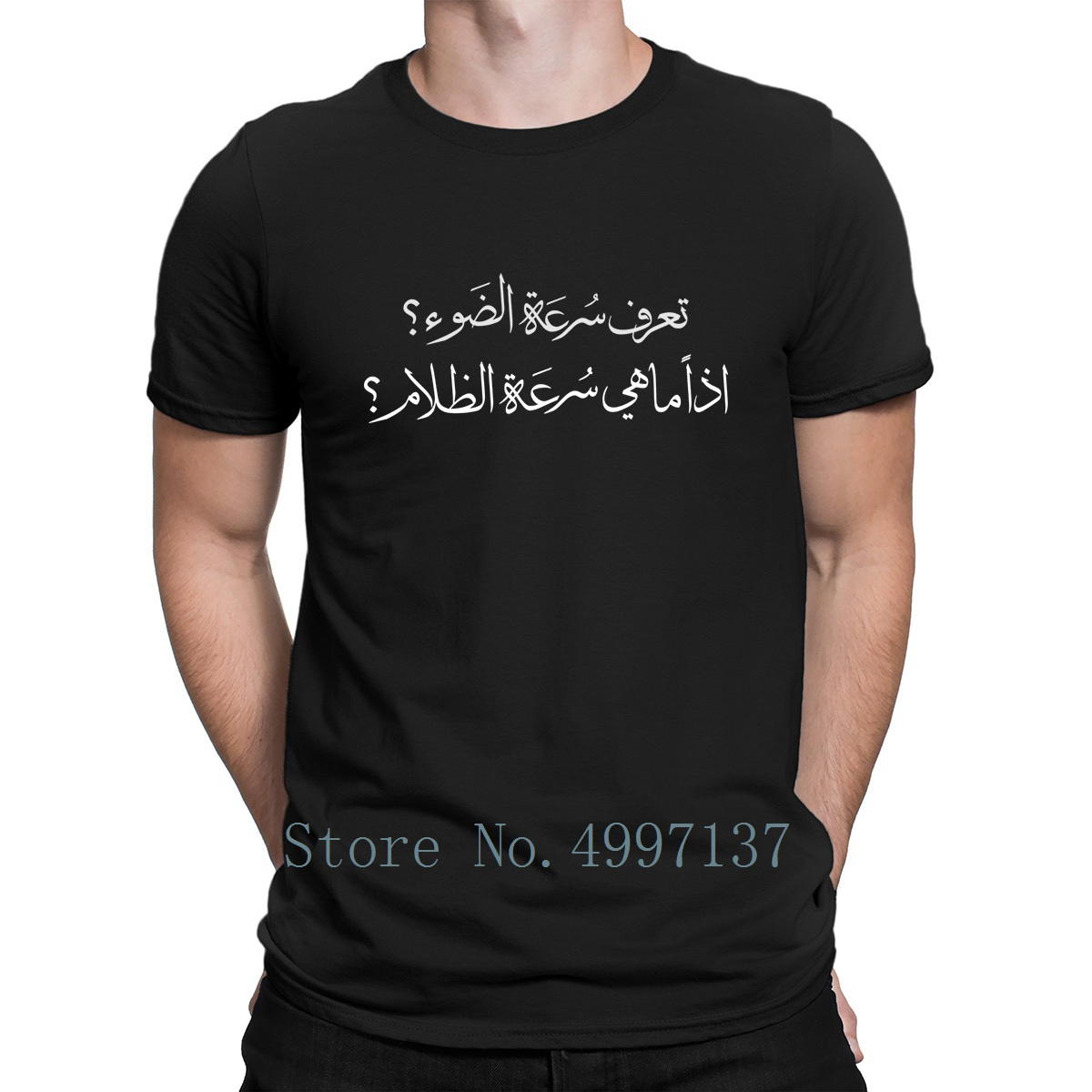Do You Know The Speed Of Light Arabic T Shirt Family Spring Autumn Loose Casual Personalized Short Sleeve Round Collar Shirt