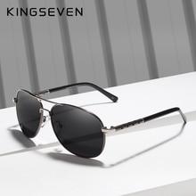 KINGSEVEN Brand Design Pilot Sunglasses Men Polarized Driving UV400 Hollow Frame Eyewear Gafas De Sol N7371