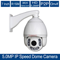 Transporte camerafree 7 polegada sony cmos 5.0mp câmera speed dome 36x zoom HD 1920 P 5.0MP 1080 P 2.0MP IP Câmera Speed Dome PTZ Ao Ar Livre 200 M