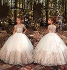 Princess Ball Gowns ...