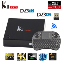 KII PRO DVB T2 Android TV Box 2 GB 16 GB DVB-S2 DVB-T2 Android 5.1 Amlogic S905 5.0G Podwójny WIFI K2 pro 4 K Smart TV Box + i8 Klawiatura