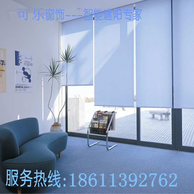 Hot pull the bead roller blinds office blinds bamboo curtain