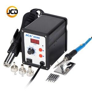 Image 2 - JCD858D محطة لحام الهواء الساخن 220 فولت/110 فولت 700 واط مسدس هواء ساخن سبيكة لحام كهربائي عدة جودة لتقوم بها بنفسك وإعادة العمل مصلحة الارصاد الجوية
