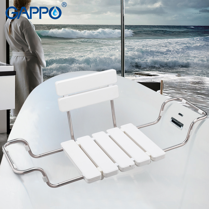 GAPPO Bathroom Chairs & Stools White Bathtub Shower Seat Relaxation Chair Shower Chair ABS Stainless Steel Shower Seat