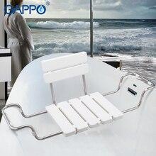 GAPPO كراسي الحمام والبراز الأبيض حوض الاستحمام مقعد استحمام كرسي الاسترخاء كرسي استحمام ABS الفولاذ المقاوم للصدأ مقعد استحمام