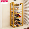 FREE Shipping 6 Tier Solid Wood Shoe Cabinet Nan Bamboo Shoe Racks Simple Shelves Shelves Flower Racks