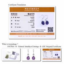 DOUBLE-R 4.95ct Genuine Natural Amethyst 925 Sterling Silver Drop Earrings  fine Wedding Jewelry Gemstone Earrings for Women