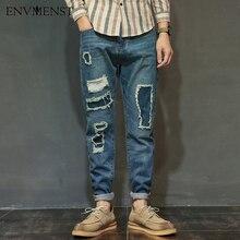 Envmenst Marke 2017 Neue Stil männer Jeans Ripped Biker Loch Denim robin patch Entwickelt Harem jeans für männer Hosen