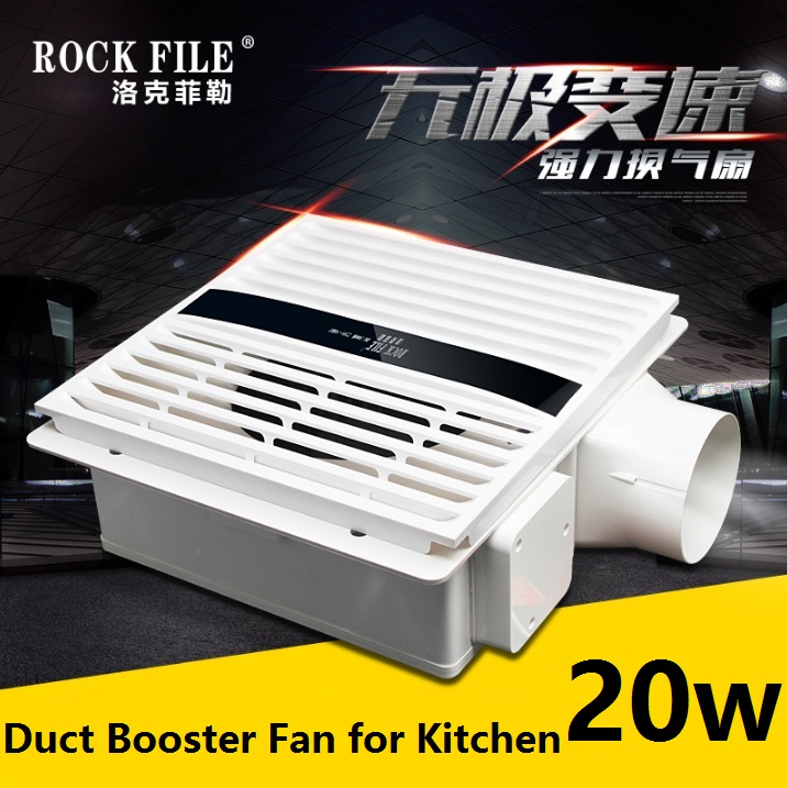 Duct Booster Fan for Kitchen Bathroom 220V 20W  Air Flow 200 Cube Meter/Hour